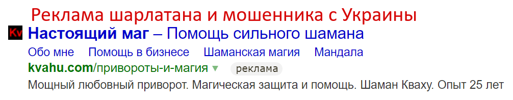 kvahu.com в яндекс-директе