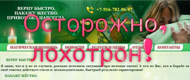vedynia-mag.ru