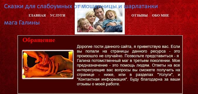 magmira.ru