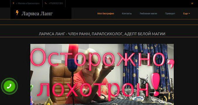 belaya-magia.ru