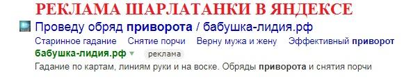 бабушка-лидия.рф