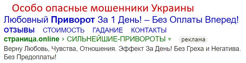 "<img src=""http://nemagi.ru/wp-content/uploads/2018/12/privor3.png"" alt=""страница.online – шарлатаны"" width=""644"" height=""243"" class=""aligncenter size-full wp-image-2203"" />"