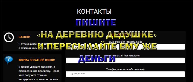 Ведьма — медиум Романия (romania-mag.ru) – шарлатанка
