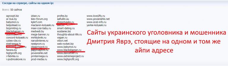 "<img src=""http://nemagi.ru/wp-content/uploads/2019/02/shepotvedm1.png"" alt=""Форум Шепот ведьм (shepotvedm.ru) — шарлатаны"" width=""982"" height=""367"" class=""aligncenter size-full wp-image-2621"" />"