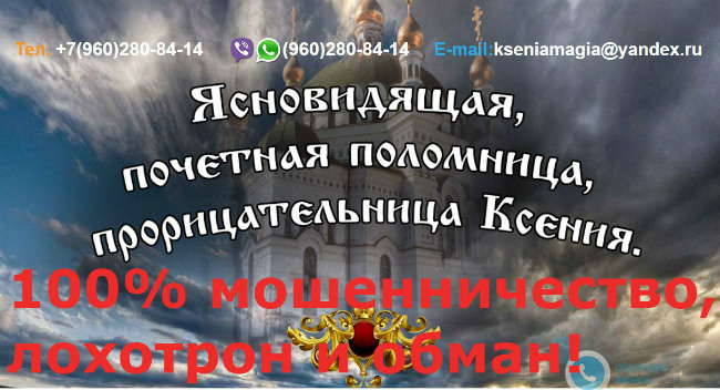 mag-ksenia.ru