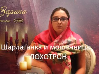маг-зарина.рф