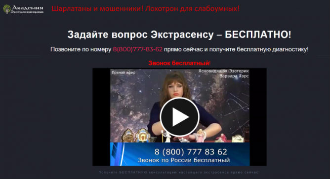 extrahelper.ru