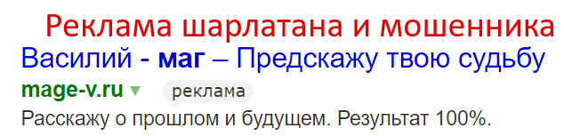 mage-v.ru