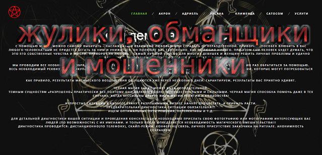 magic-guild.ru