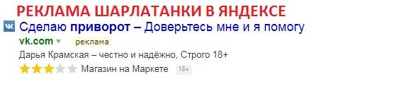mag-kramskaya.ru
