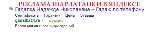 gadalka24.ru