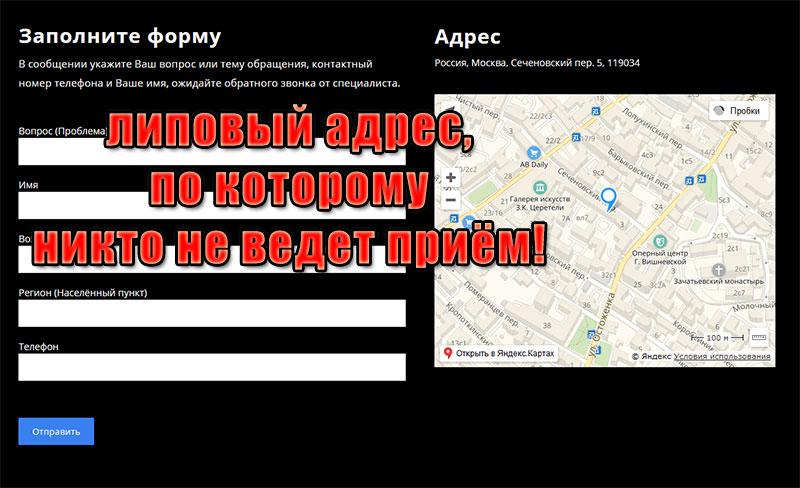 Мошеннический сайт Колыбель судьбы (voprosmagu.ru)