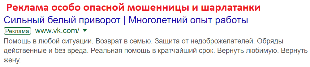 Мошенница София Матвеевна (vk.com/id501925342)